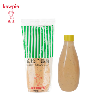 1.1kg Island Mayonnaise And Salad Dressing With good price