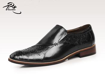 Welt Beste Neueste Design Großhandel Männer Leder Kleid Loafer Schuhe 2016 Buy Großhandel Männer Kleid Schuhe,Männer Kleid Schuhe 2016,Männer Loafer