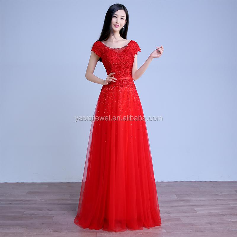 For sale cheap lace wedding dresses cheap lace wedding for Wedding dress material online