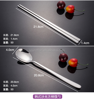 What Is Stainless Steel Made Of >> Korean Chopstick Spoon Set With Stainless Steel Made In Junzhan Factory Directly Buy Chopstick Spoon Set Korean Chopsticks Stainless Chopstick Spoon