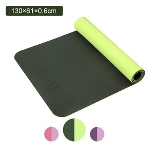 233f3fa6fae Prana Yoga Mat, Prana Yoga Mat Suppliers and Manufacturers at Alibaba.com
