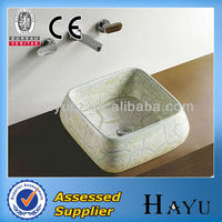 HY-5058D Chaozhou new developed bathroom square ceramic bowl
