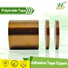 High temperature resistant polyimide film adhesive tape