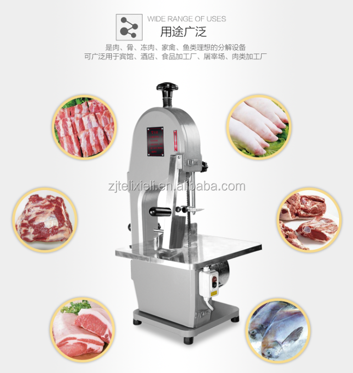 2016 professional SS304 slicer meat bone/meat band saw cutting machine/electrice saw bone cutting saws