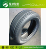 PCR tyre ,car tyre dealer,car tyre manufacturer