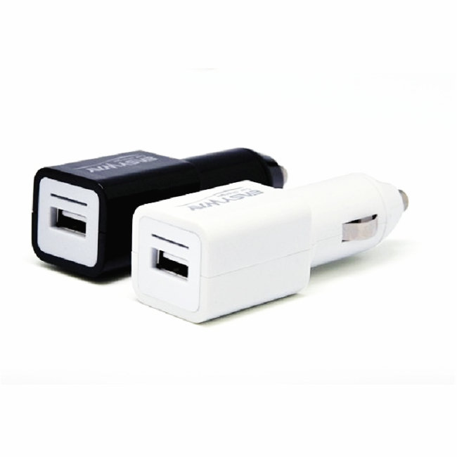 car charger GPS tracker ,Car locator with GPRS function