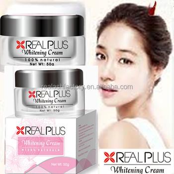 skin whitening cream for black skin