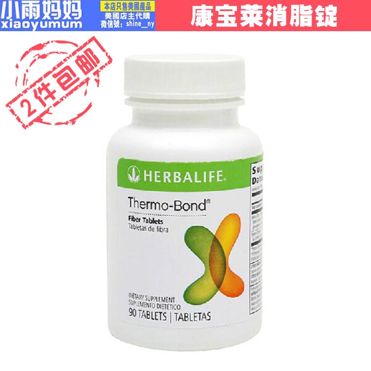 Produk Baru : Herbalife Mixed Fiber