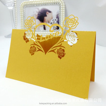 Gold newest design folded invitation card