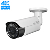High quality 8MP 4K IP Varifocal Zoom bullet Security Camera 70m IR Night Vision P2P 4x Zoom camera system 4k cctv IP camera