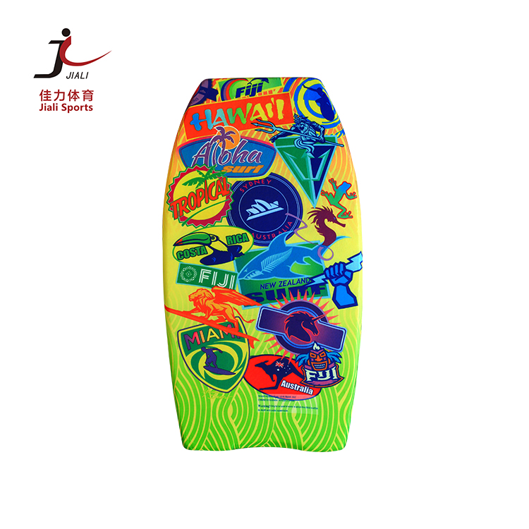 Factory supply high quality popular Boogie Bodyboards From China Manufatering