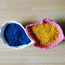 Manufacturer of Color pigment Fe2O3 iron oxide yellow for paint