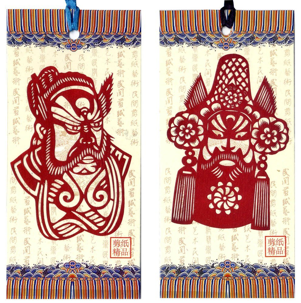 Chinese Art / Chinese Products / Chinese Folk Crafts: Chinese Bookmarks with Traditional Chinese Paper Cuts - Chinese Opera Masks (Set of 2)