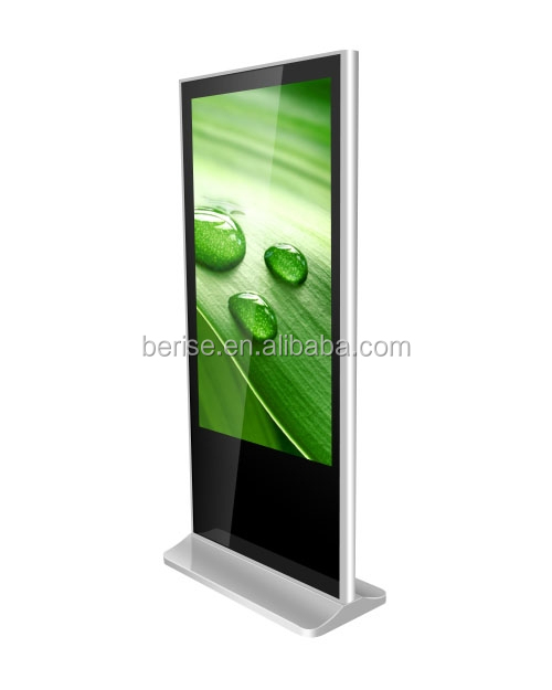 55inch Weatherproof outdoor digital signage