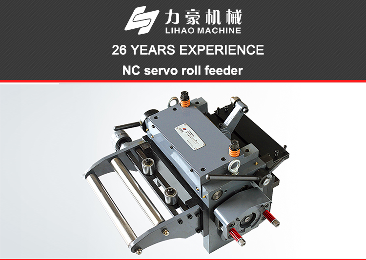 Alimentador automático de alta velocidade folha de metal mecânica para o poder de imprensa máquina para venda