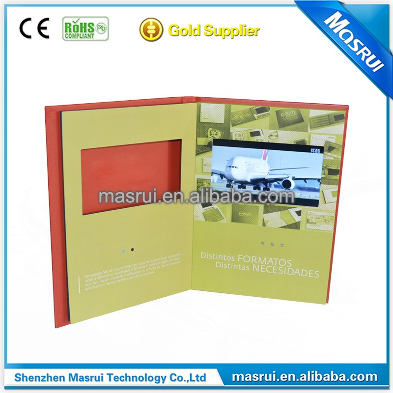 2016 electronic greeting card / invitation video greeting card / video business card