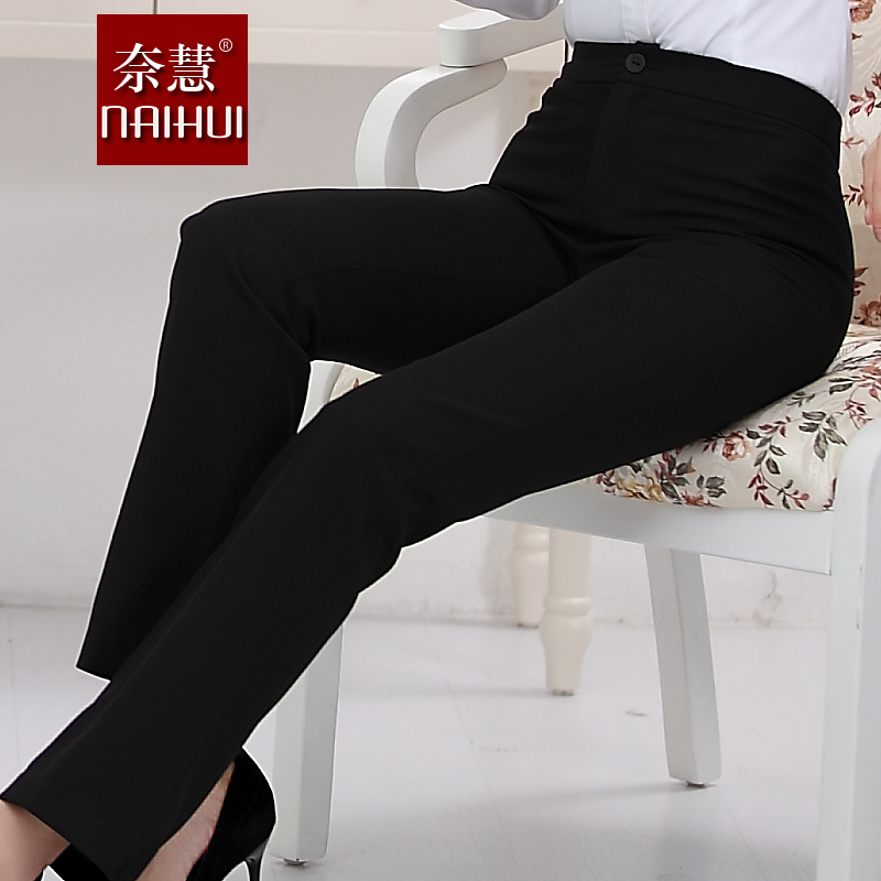 Elegant women s 2015 fall professional business pant trousers casual slim female work wear office career