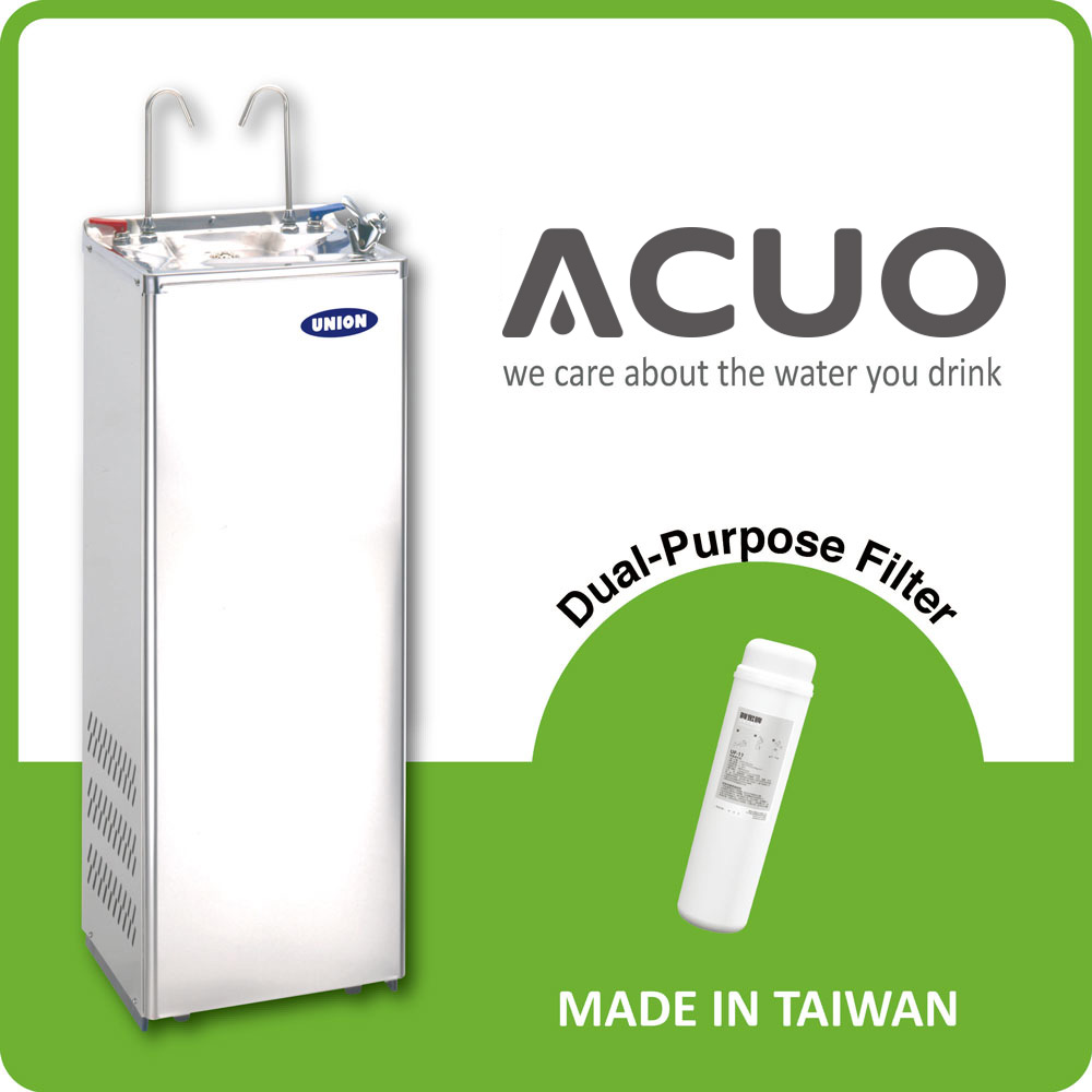 ACUO Without Bottle Cold Cooler Drinking Fountain Direct Piping Water Dispenser