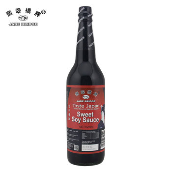 Best sweet teriyaki bulk fish soy sauce