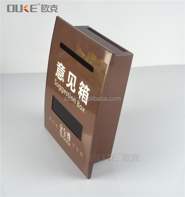 China manufacturer unique Acrylic Suggestion Box with Locks prices