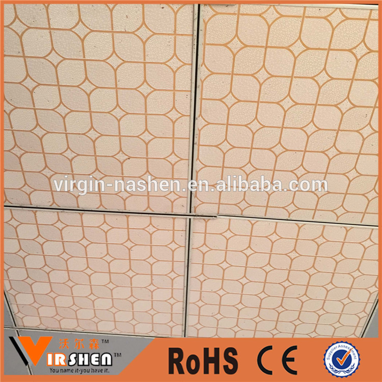 pvc gypsum ceiling tiles price