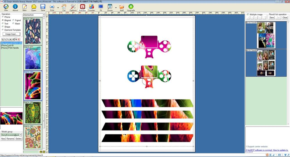 DAQIN 3D mobile phone beauty software with plotter to make custom full cover films/skin/sticker for iPhone