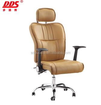 2018 the latest modern boss design high back recliner office chair