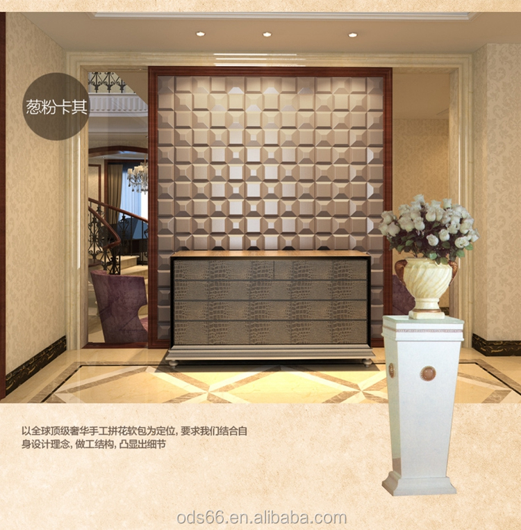newest design leather wall panel,tv background wall design