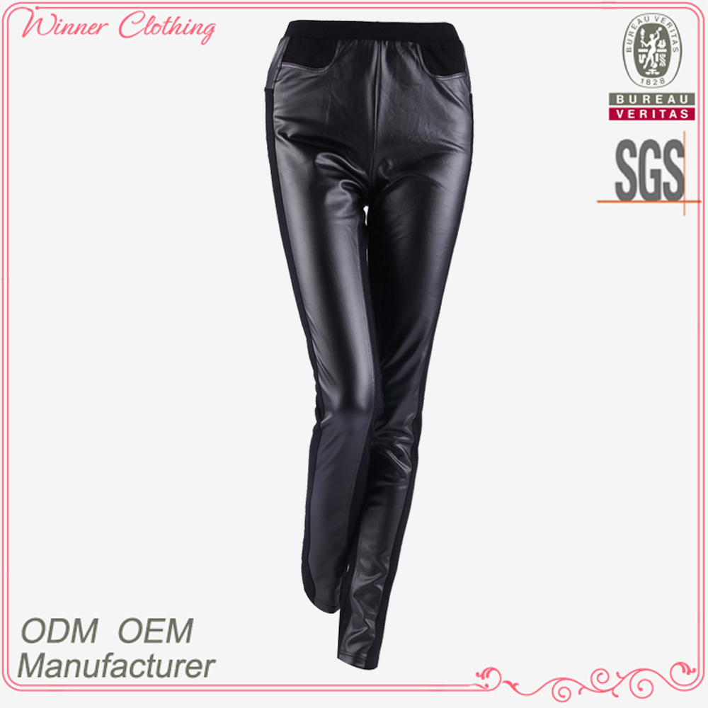 New Arrival Shiny Elegant Contrast Fabric Slim Fit Women's Pants