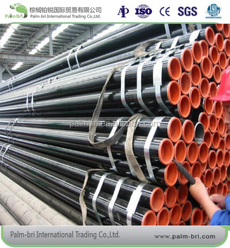API 5L high quality 16 inch oil pqinted seamless steel pipe price