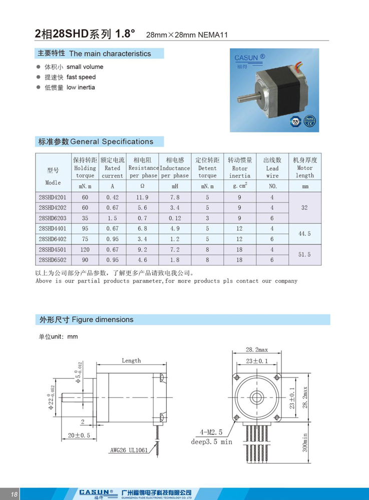 Mini Stepper Motor Hybrid 28mm 35mn.m Holding Torque 6 Wires Nema 11 on