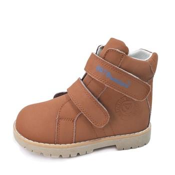 le dernier af57f 9e99d Enfants Chaussures De Sécurité Orthopédiques,Chaussures Bébé  Orthopédique,Enfants Bottes En Gros - Buy Bottes Pour Enfants En  Gros,Chaussures Pour ...