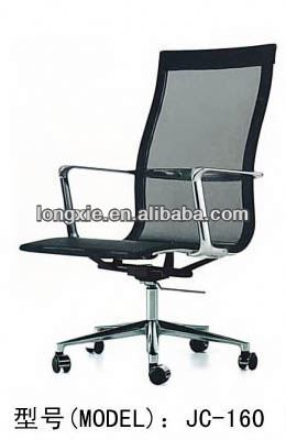 Waiting Room Chairs Used Waiting Room Chairs Used Suppliers and Manufacturers at Alibaba