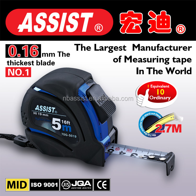 #ASSIST Strength 3times more and Auto Stop function UV chrome 3M Steel Measuring Tape #