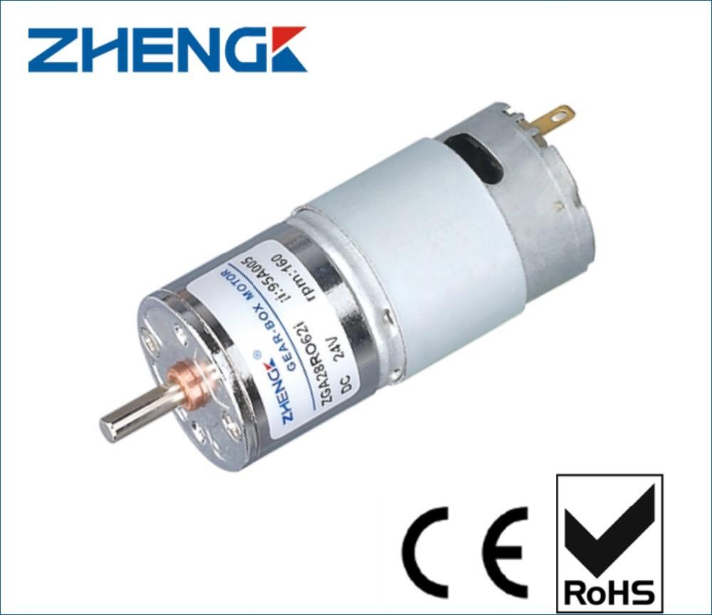12v 150rpm Dc Gear Motor 28mm - Buy 12v 150rpm Dc Gear Motor 28mm,12v  150rpm Dc Gear Motor,Dc Gear Motor 28mm Product on Alibaba com