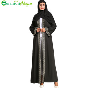 2018 Turkish Muslim Dress Wholesale Islamic Clothing Kimino Cardigan