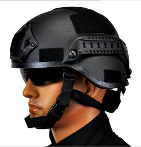SH39 MICH 2000 Style ACH Tactical Helmet with NVG Mount and Side Rail