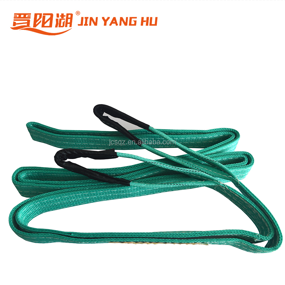 10 ton flat polyester lifting web/webbing sling belt type from China manufacturer
