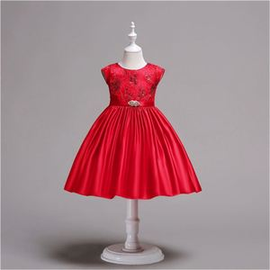 Chinese Traditional Fancy Dress Tulle Sleeveless Girls Kids Dress