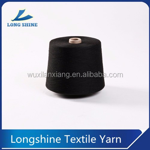 High Tenacity 21S+20D/40D/70D Polyester covered spandex core spun Yarn low price
