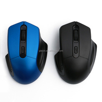 Hot sale 3D wireless top quality 2.4G optical gaming mouse
