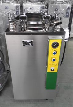35l/50l/75l/100l vertical autoclave steam sterilizer manual steam.