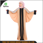 2017 Islamic Ladies New Fashion Designs Dubai Maxi Women Butterfly Abaya