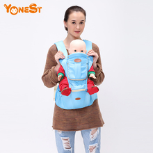 High quality baby carrier wrap EN13209:2-2005 baby carrier sling hip seat