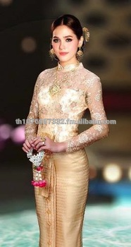 Cream Gold Lace Ruff Sleeves Thai Traditional Dress National Costume Wedding