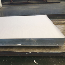 5754 alloy aluminum plate factory price