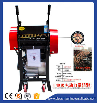Cost saving machinery!!Multi functional wide output range electric wire stripping machine with Alibaba trade assurance