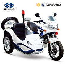 JH600BJ 600cc moto with LED light and police horn speaker