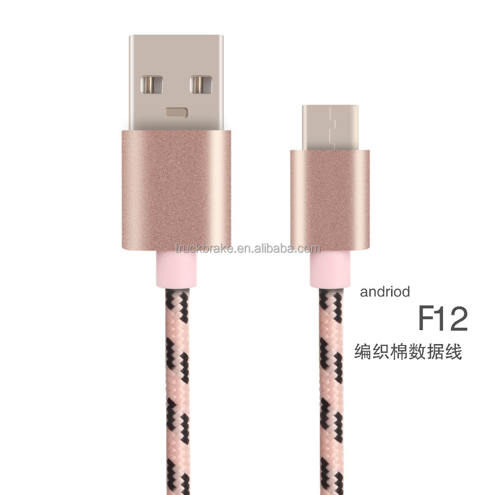 usb data transfer cable for ipad