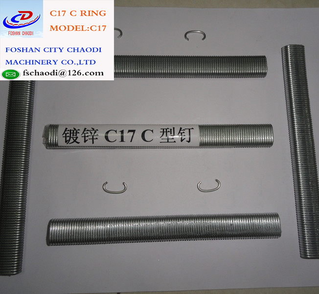 C17 C ring galvanized C ring staple C <strong>nails</strong>